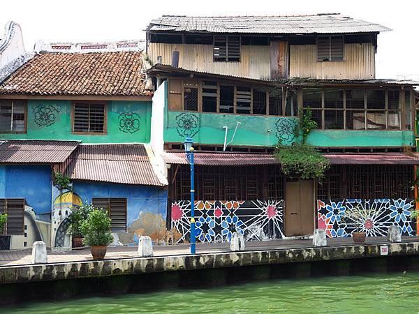 Melaka h1.JPG