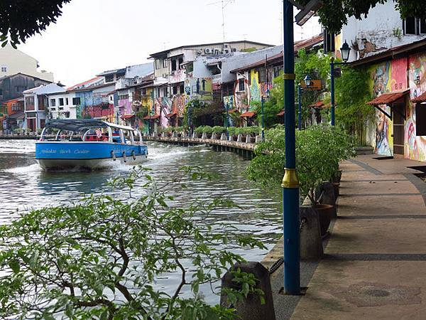 Melaka h7.JPG