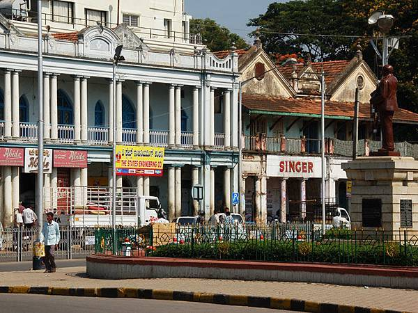 Mysore a3.JPG