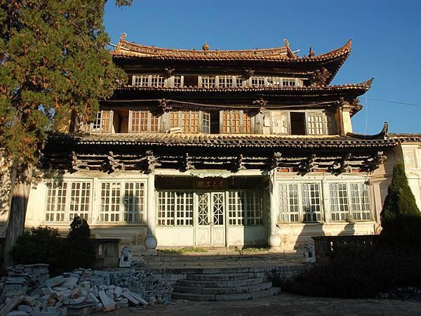 Jianshui a4.jpg