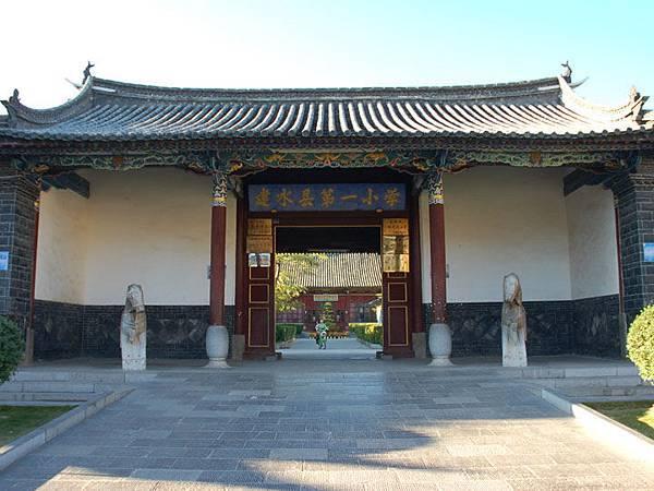 Jianshui a6.jpg