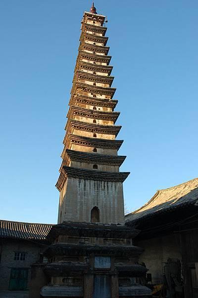Jianshui a5.jpg