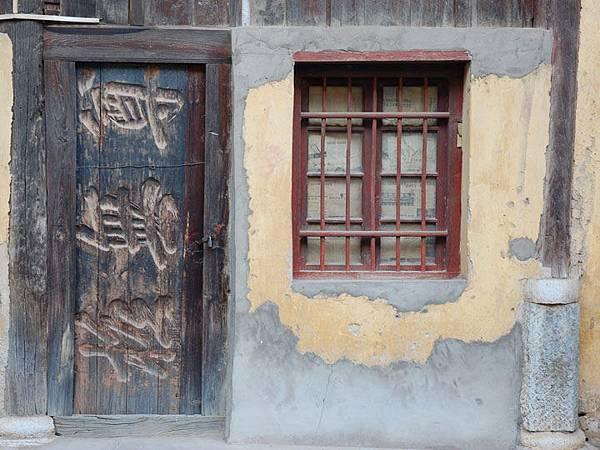 Jianshui a8.jpg