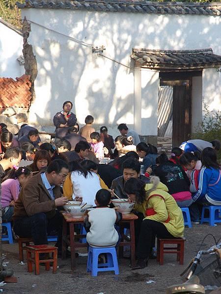 Jianshui a11.jpg