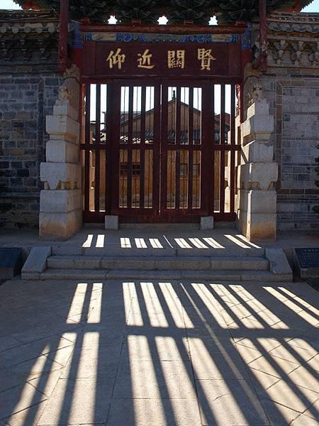 Jianshui b5.jpg