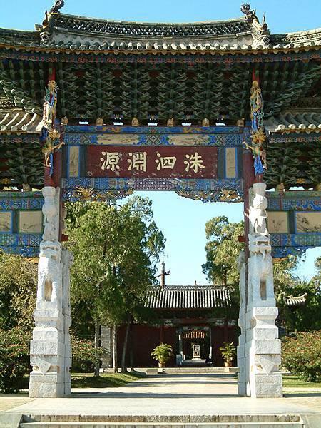 Jianshui b4.jpg