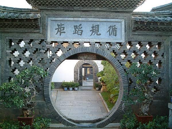 Jianshui b7.jpg