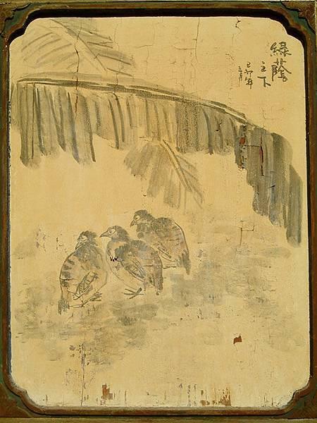 Jianshui c3.jpg