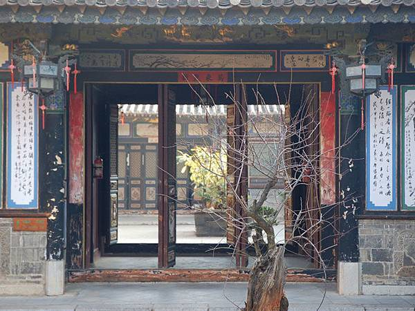 Jianshui c1.jpg