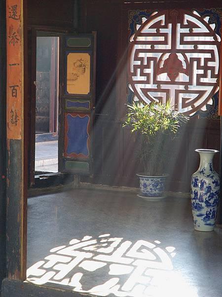 Jianshui c5.jpg