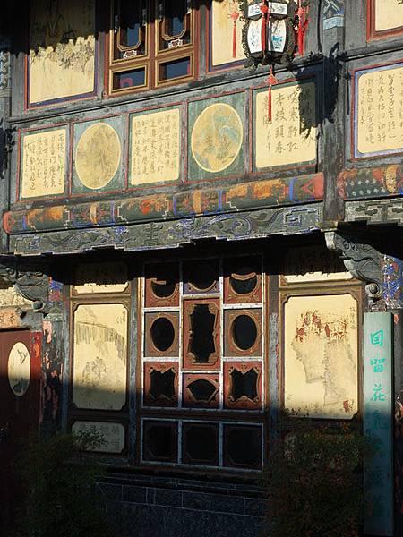 Jianshui c6.jpg
