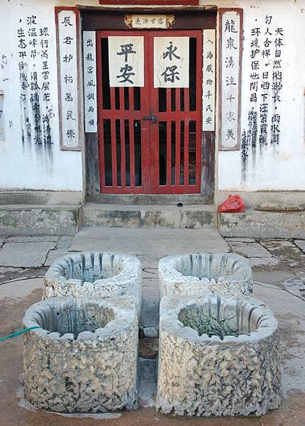 Jianshui d11.jpg