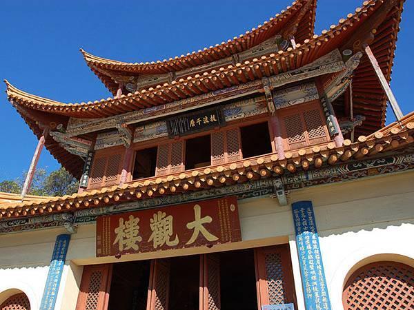 Kunming a5.jpg