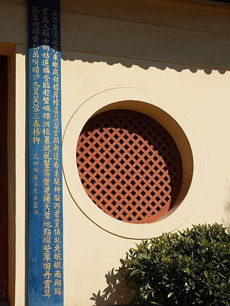 Kunming a6.jpg