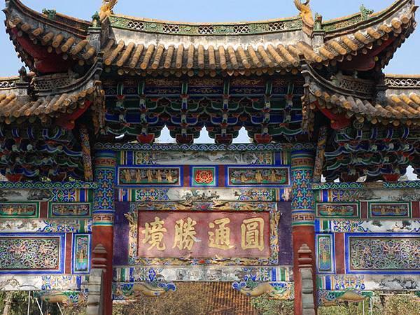 Kunming b3.jpg
