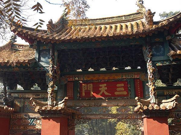 Kunming c3.jpg