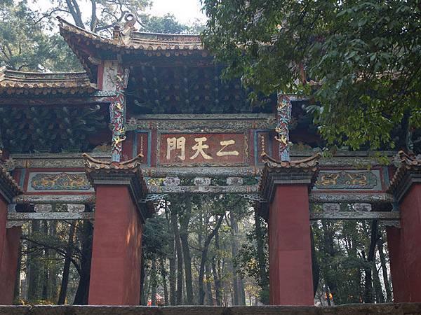 Kunming c2.jpg