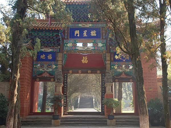 Kunming c4.jpg
