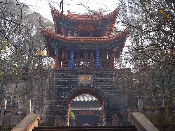 Kunming c5.jpg
