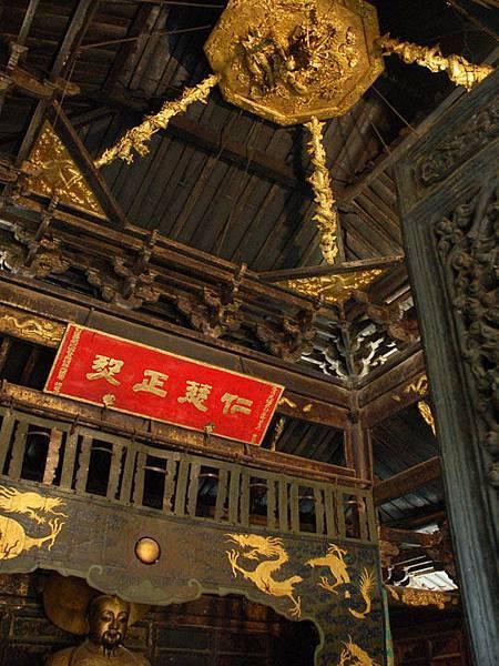 Kunming c6.jpg