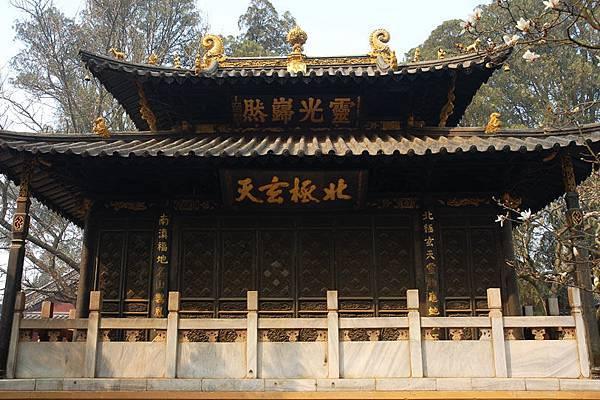 Kunming d1a.jpg