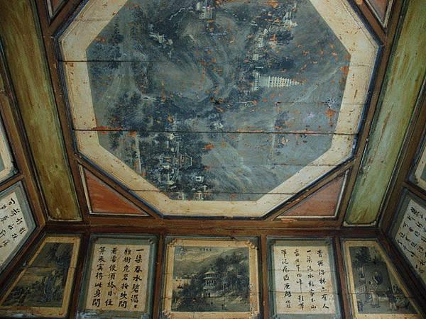 Xizhou b1.jpg
