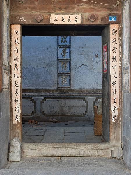 Xizhou c8.jpg