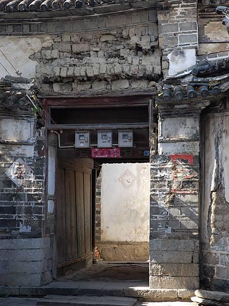 Xizhou c9.jpg