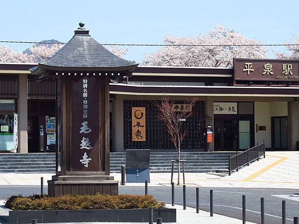 Hiraizumi k1.JPG