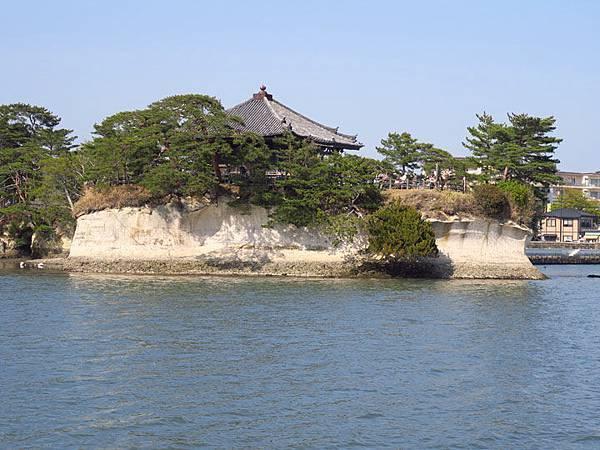Matsushima g2.JPG