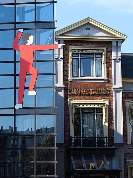 Leeuwarden b2.JPG