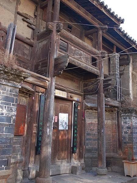 Jianchuan a4.jpg