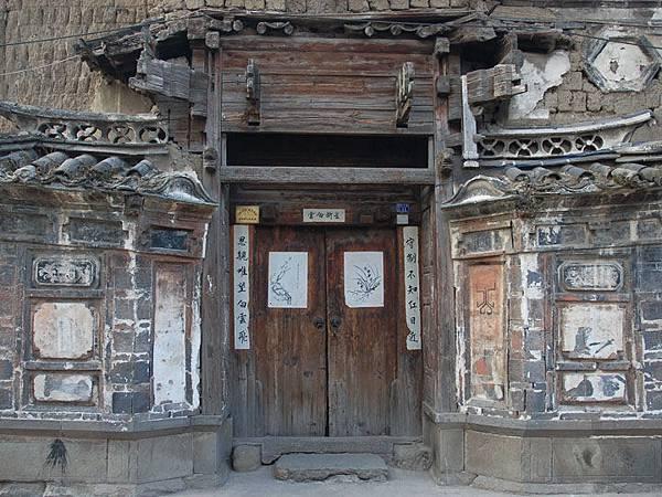 Jianchuan a9.jpg