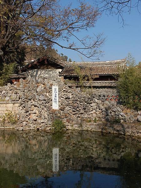 Lijiang a10.jpg