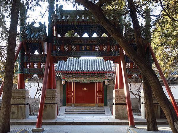 Yiheyuan i4.JPG