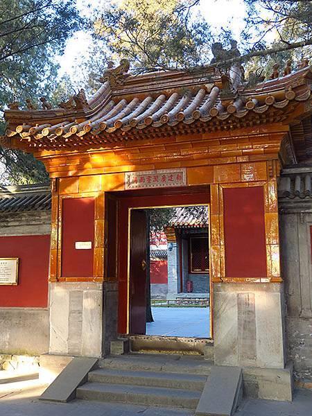 Yiheyuan i5.JPG