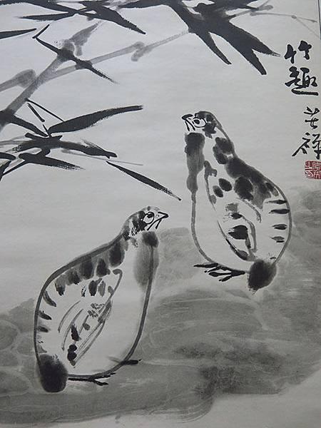 Jinan o7.JPG
