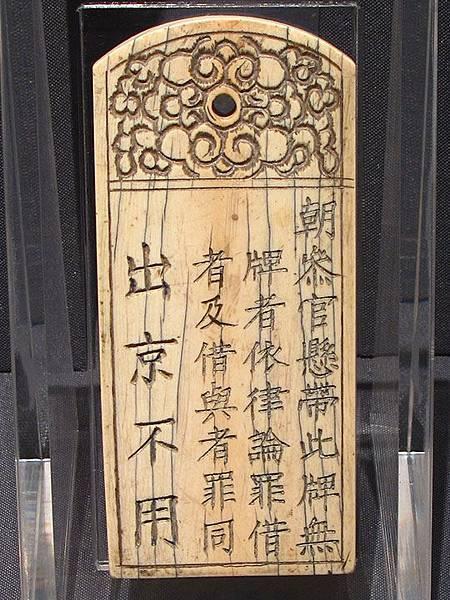 Jinan w17.JPG