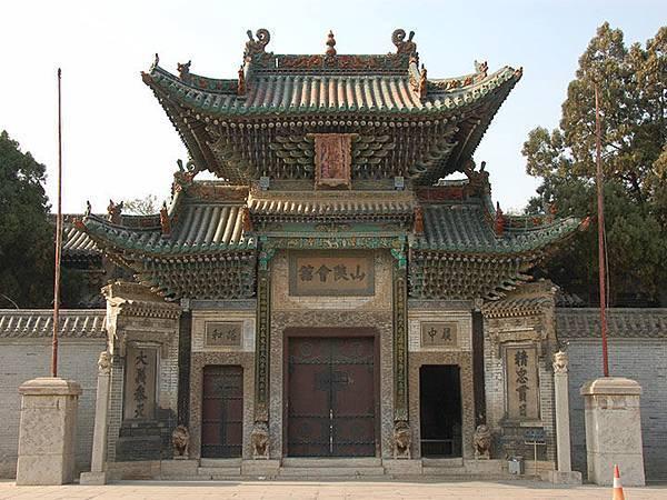 Liaocheng a1.JPG
