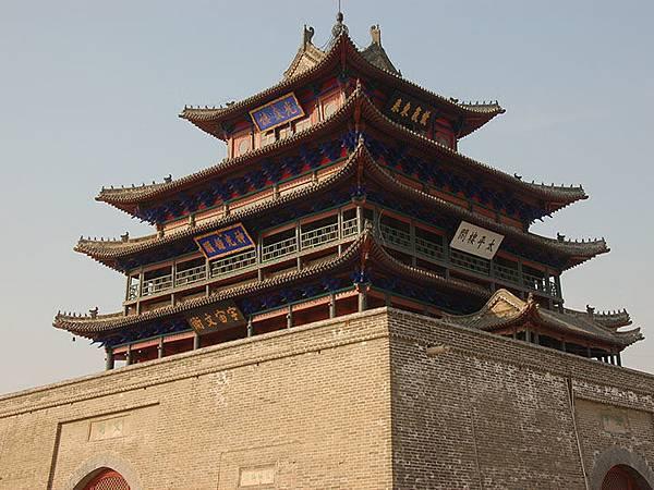 Liaocheng c2.JPG