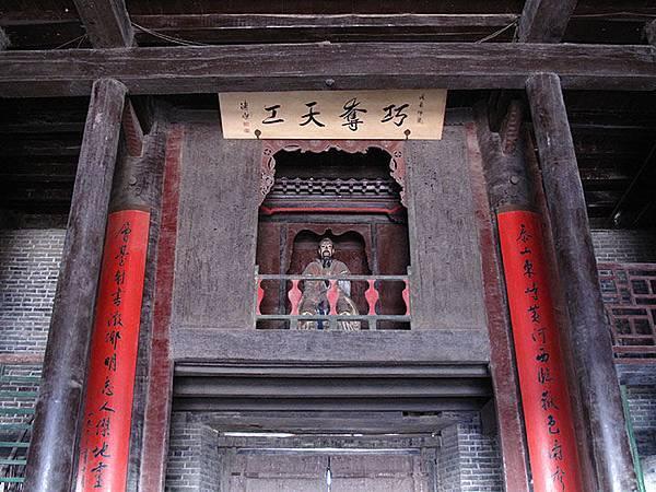 Liaocheng c5.JPG
