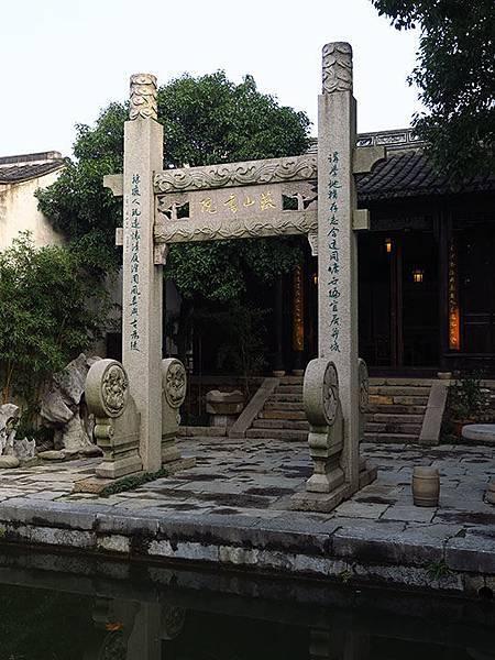 Wuxi b7.JPG