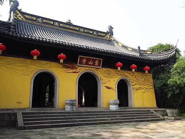 Wuxi c1.JPG