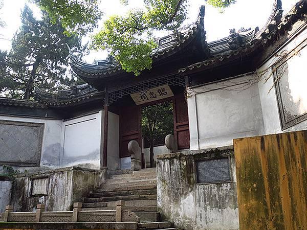 Wuxi d1.JPG