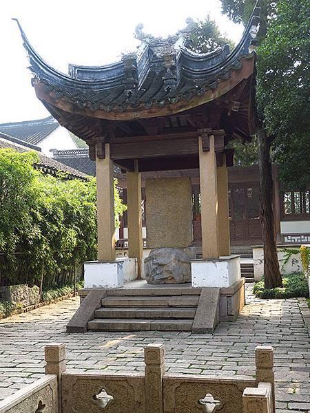 Wuxi d3.JPG
