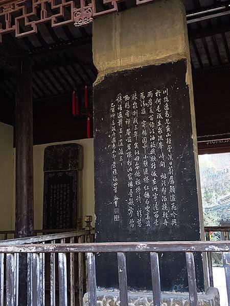 Wuxi d10.JPG