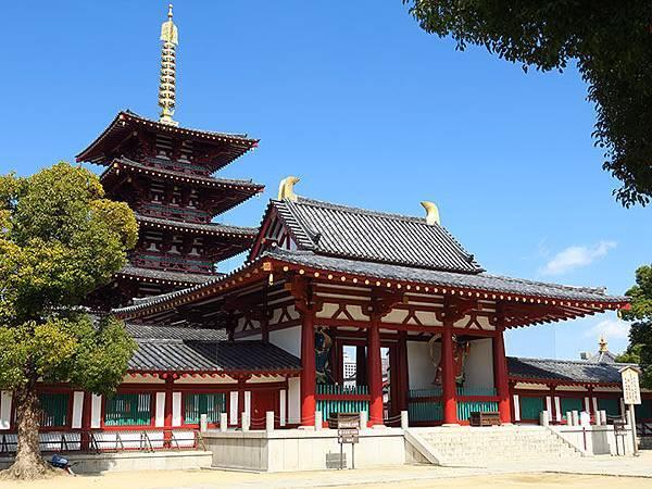 Osaka ah1.JPG
