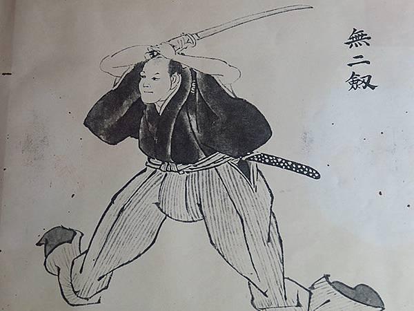 Takahashi f4.JPG