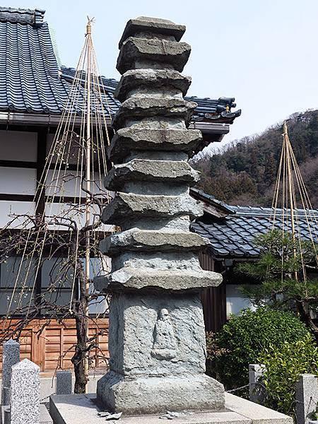 Tsuruga c2.JPG