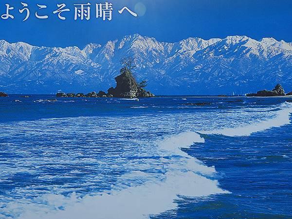 Amaharashi a4.JPG